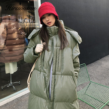 Women Jacket Fashion Parkas Hooded Oversized Outercoat Down Glossy Winter Long Big Hirsionsan