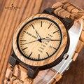 BOBO Relógio Homens relogio masculino Semana e Data de Exibição De Madeira PÁSSARO Relógios Casuais Relógio De Madeira V-O26 Namorado Melhor Presente