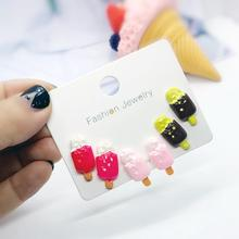 1 pair 9*19 mm Cute Colorful Ice Cream Resin Summer Personality Stud Earrings For Women Earrings Jewelry Fashion Friendship Gift pair of cute kitten earrings for women