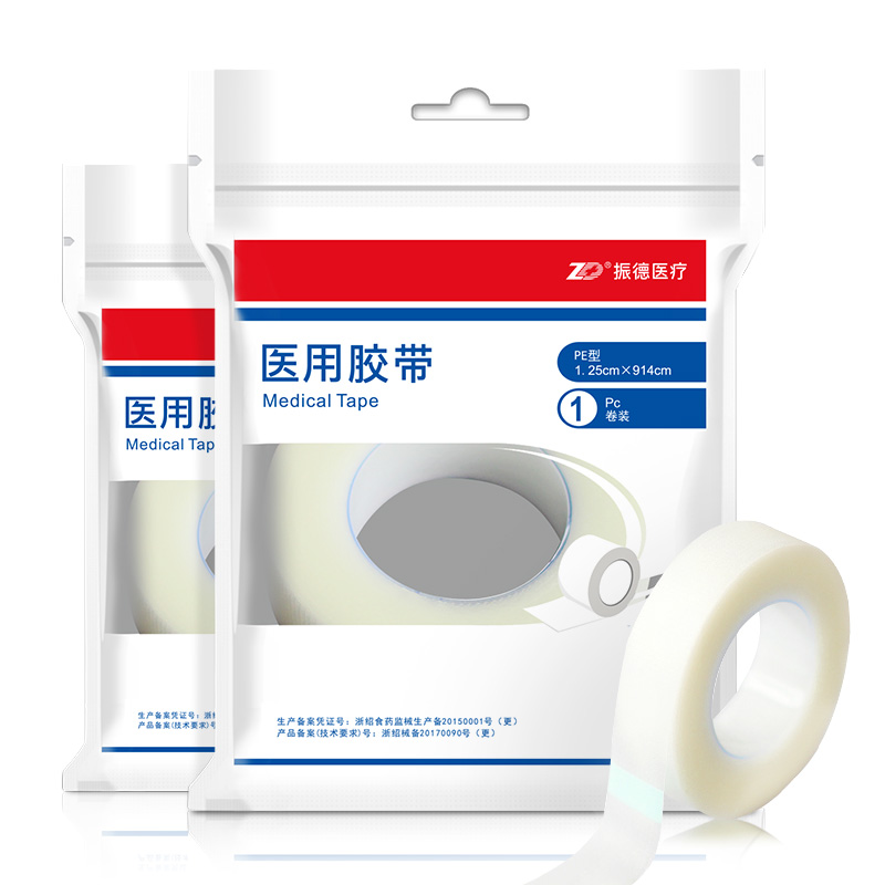 Medical tape PE airtight transparent white tape patch medical waterproof stickers hypoallergenic|Medical Tape| - AliExpress