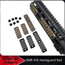3 peça conjunto de gel blaster 3/7 slot para smr 416 corrimão ferroviário alumínio picatinny montagem em trilho handguard seção paintball acessório