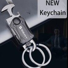 Брелок для ключей модный мужской брелок из цинкового сплава