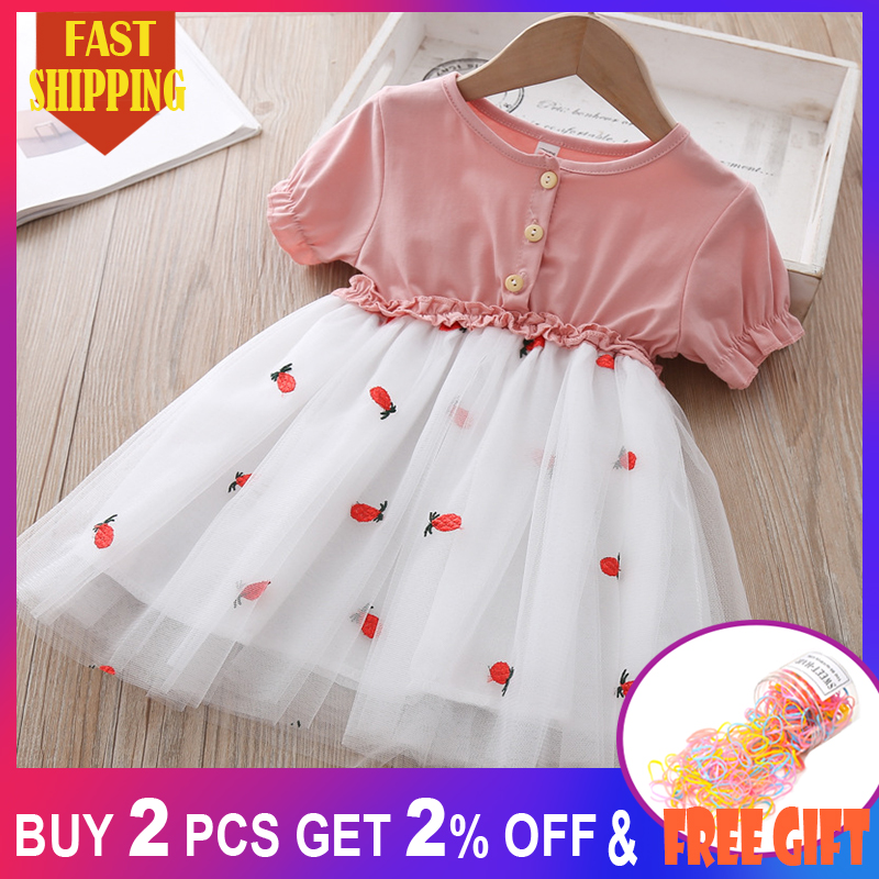 Baby Girls Dress 2020 New Summer Cotton Embroidery Dresses Button Newborn Baby Mesh Dresses Infant Baby Girl Clothes 0-2Y