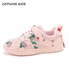 CCTWINS Kids Shoes 2020 Spring Girls Fashion Sports Sneakers