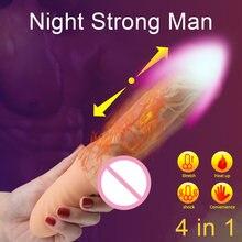 Handheld Realistic Dildo Vibrator G-spot Massage Female Masturbation Real Penis Vaginal Stimulation Sex-Toys For Women Sex Shop