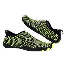 Для Мужчин И Женщин Упражнения быстросохнущие бассейн пляж Открытый Водные виды спорта Аква обувь для плавания сёрфинга песок легкий нескользящие спортивные