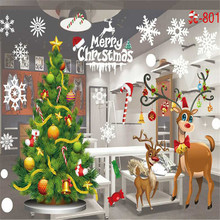 New Year Christmas home decor wall sticker window sticker snowflake Santa window stickers Christmas wall stickers for kids rooms christmas santa snowflake pattern wall art stickers