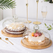 Lead-Free Food Grade Transparent Dustproof Cake Glass Cover Food Cover Cake Cover Fruit Glass Cover Bamboo Tray