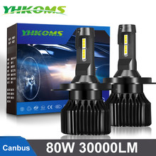 YHKOMS Canbus 80W 30000LM H4 H7 LED Car Headlight H1 Bulbs H3 9005 9006 H8 H9 H11 H16 5202 9004 9007 H13 880 881 9012 D2 D4
