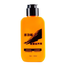 Car Auto Renovated Coating Paste Maintenance Agent for Seat Center Console Plastic LB88