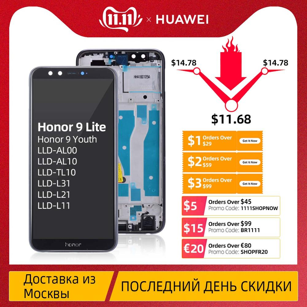 Original <font><b>Display</b></font> Für <font><b>Huawei</b></font> Ehre <font><b>9</b></font> lite <font><b>LCD</b></font> Touch Screen Für <font><b>Huawei</b></font> Ehre <font><b>9</b></font> Lite <font><b>LCD</b></font> <font><b>Display</b></font> mit Rahmen Digitizer LLD-L31 image