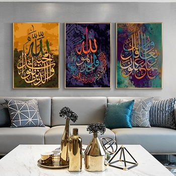 Islamic Calligraphy Canvas Paintings on The Wall Muslim Religious Posters and Print Modern Wall Art Pictures for Home Decoration 1