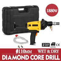 Diamant kern bohren rig effiziente  präzise  langlebig und sicher core bohren 1880W + äußere box