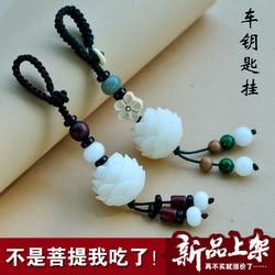 Handgemaakte Gevlochten Touw Rozijn Sleutel Hangers Gesp Pu Auto Lotus Sleutel Natuurlijke Retro Palissander Baoping