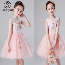 Skyyue Flower Girl Dress for Wedding Pink Lace Flower Embroidery Tulle Communion Gown V-Neck Kids Party Dresses DK1718