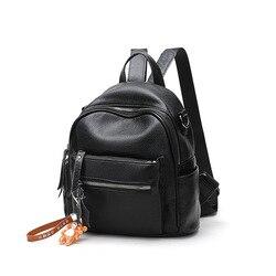 Рюкзак женский-корейский стиль Модная стильная женская сумка из воловьей кожи рюкзак для путешествий
