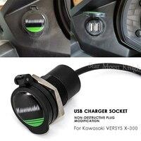 Presa Splitter 2 caricatore USB copertura caricabatteria da auto con luce Led adattatore di alimentazione moto presa di montaggio per Kawasaki VERSYS X-300