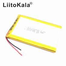 3.7V 606090 4000mAh rechargeable Premium lipo polymer lithium batteries with protective PCB charging module