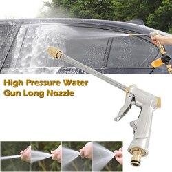 Alta pressão de energia pistola água lavadora carro jato água jardim lavadora mangueira varinha bico pulverizador pulverização aspersão limpeza ferramenta