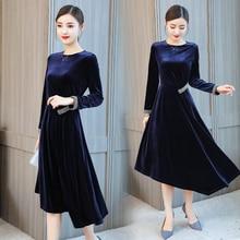 M-XXXL velvet dress autumn women 2019 new womens temperament slim slimming long winter skirt