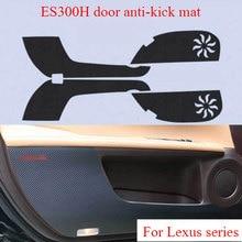 Suitable for Lexus door anti kick sticker NX300 Rx300 RX450h ES300h door anti kick pad