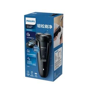 Image 5 - ماكينة الحلاقة فيليبس الكهربائية S1010, قابلة للغسل، للجسم، دائرية، قابلة لإعادة الشحن، بشفرات ثلاثية، ماكينة الحلاقة الكهربائية للرجال مع مؤشر