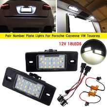 2 pçs sem erros carro led número da placa de licença lâmpada luz para vw touareg tiguan golf 5 passat b5 porsche cayenne
