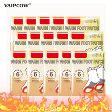 Heated-Insoles Warm Women Electric-Battery VAIPCOW Winter About 50-Degree Disposable