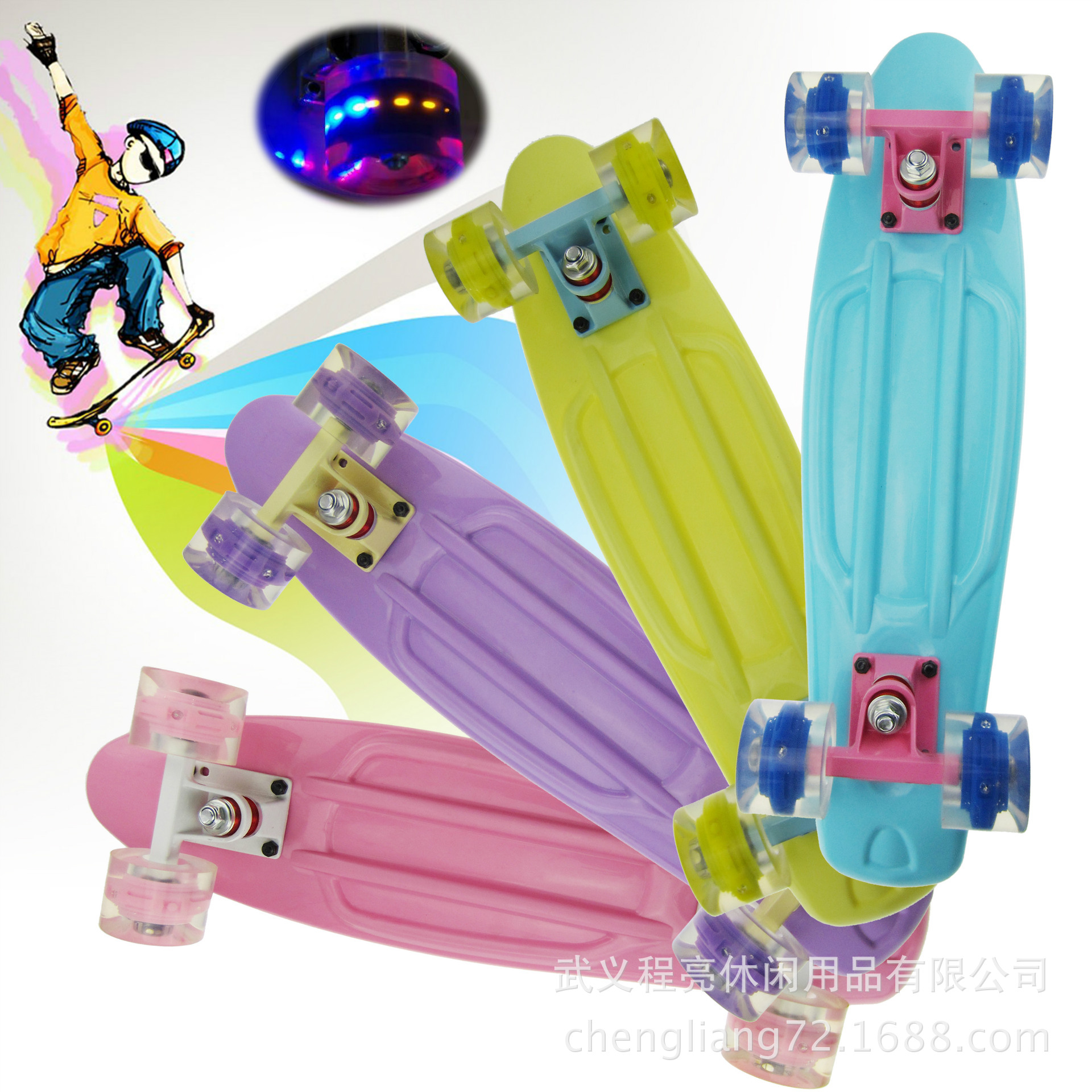 Four Wheel LED Flashing Wheel Fish Skateboard Skateboard Highway Scooter Adult