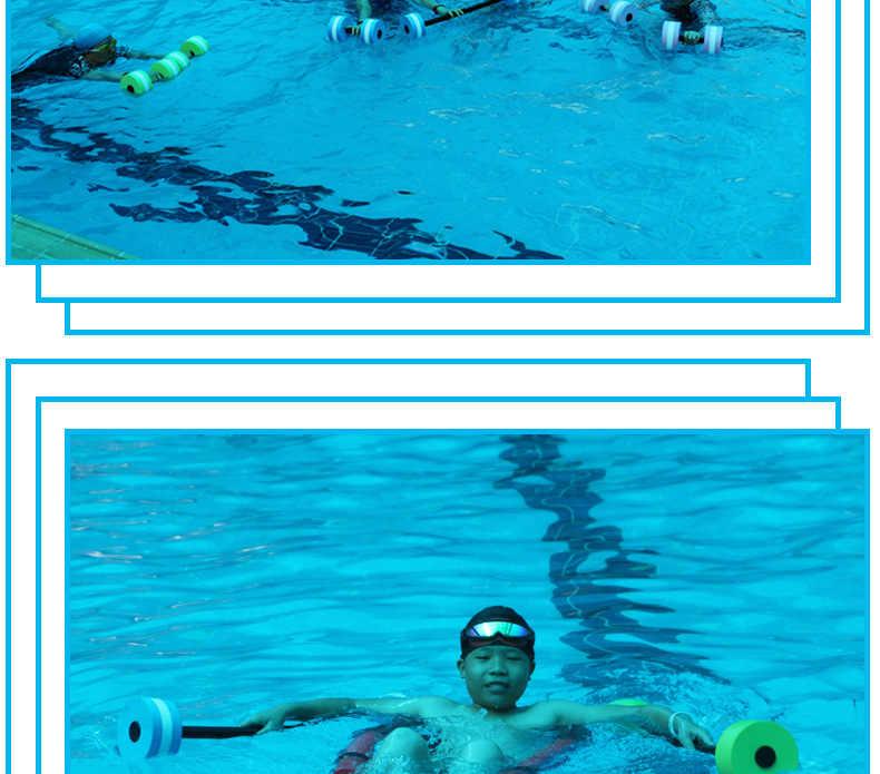 Wody sprzęt rozrywkowy sztanga dla mężczyzn i kobiet gospodarstwa domowego Fitness hantle na świeżym powietrzu sporty wodne towarów pływające hantle