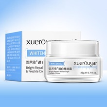 Skin Brightening Cream Freckle Cream Dark Spot Corrector Remover Removes Hyperpigmentation Reduces