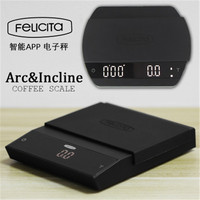 Felicita Parallel Coffee Scale With Bluetooth Drip Coffee Scale With Timer Smart Coffee Electronic Scale Kitchen scale 2KG/0.1g