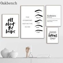 Pintura en lienzo de maquillaje, pósteres e impresiones de cejas en blanco y negro, póster de citas, imágenes de salones de belleza sin marco