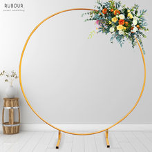 2m Circle iron wedding arch outdoor lawn mariage birthday party holiday decoration background arch frame balloon flower arch