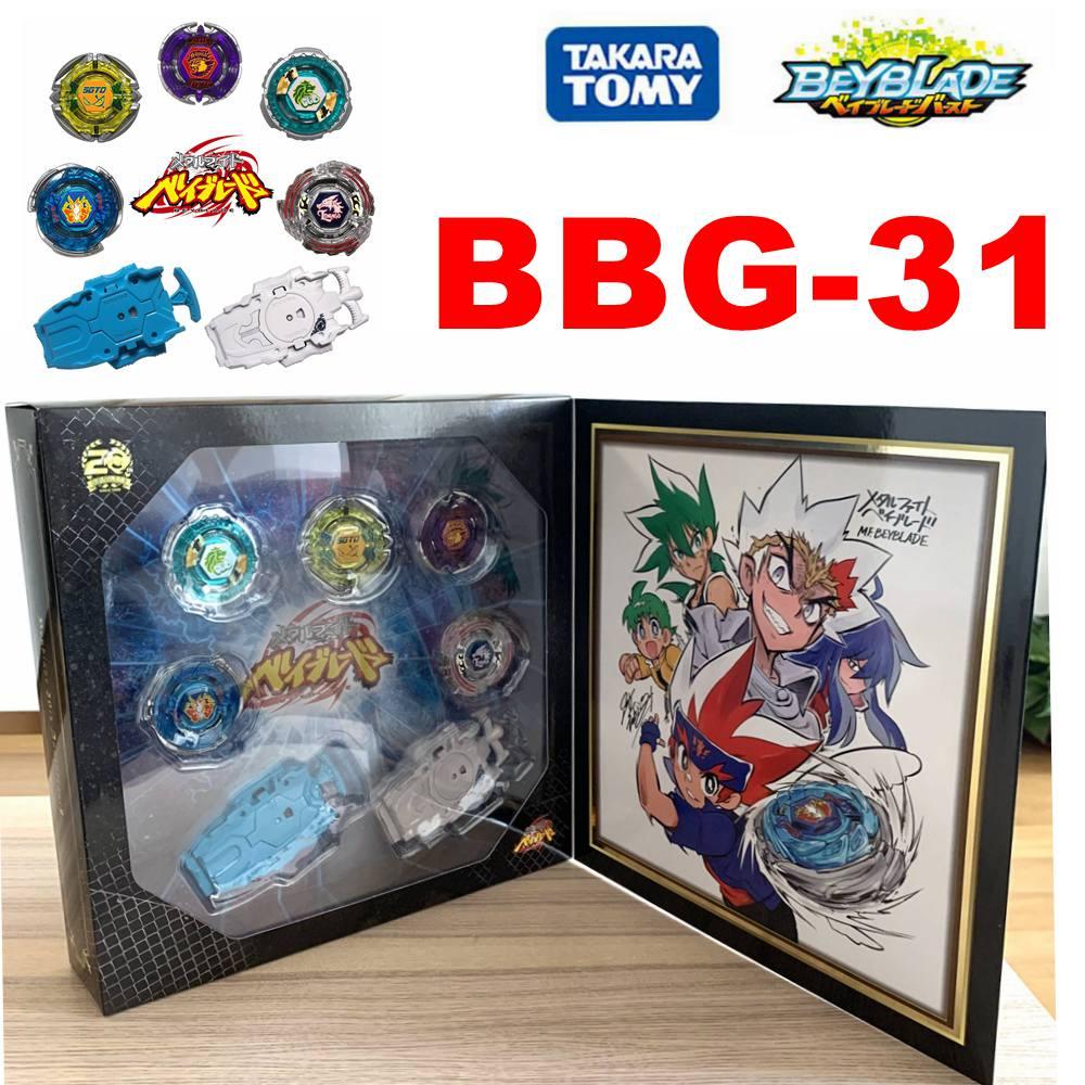 100% Original Takara Tomy Beyblade WBBA BBG-31 Beyblade 20th Anniversary Metal Fight Set AS CHILDREN'S DAY TOYS
