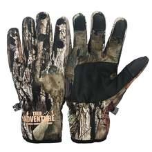Камуфляжные рыболовные перчатки охотничьи противоскользящие