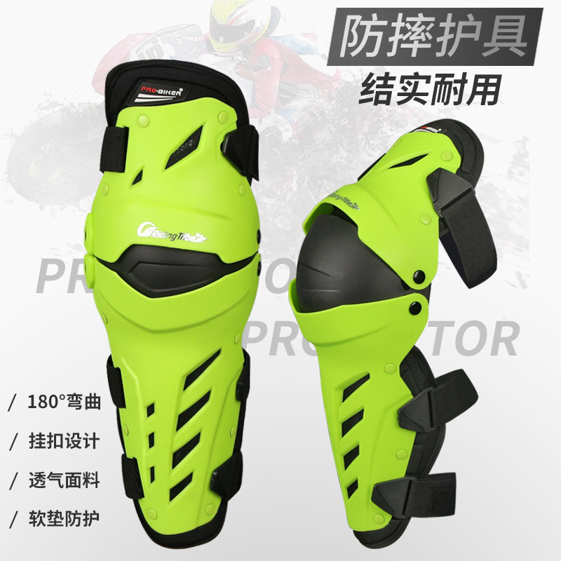 Probiker Factory New Style Three Color Motorcycle Riding Shatter resistant Wear Resistant Kneecap Two Piece Set   - title=