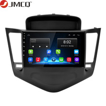 купить 9 Inch 2+32G Android 8.1 For Chevrolet Cruze J300 2013 2014 2015 Multimedia Player HiFi GPS Navi 2din Car Radio Head Unit DVD дешево