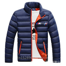 Manteau homme hiver col montant sandwich sweat homme hiver col montant veste à glissière sandwich ZN(China)