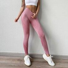 Women Leggings Hight Waist Sport Leggings Solid Sport Gym Leggings Bodybuilding Run Pants For Fitness Leggings