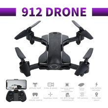 912 drone profissional camera drone 1080p 5G HD GPS WiFi FPV Brush motor propeller Long Battery air RC dron Quadcopter(China)