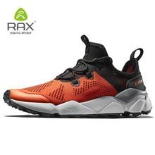 RAX جديد الرجال جلد الغزال مقاوم للماء توسيد حذاء للسير مسافات طويلة تنفس في الهواء الطلق الرحلات الظهر أحذية السفر للرجال