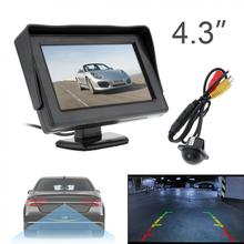 4.3 Inch HD 480 x 234 Resolution 2-Channel Video Input TFT-LCD Car Monitor +170 Wide Angle 420 TV Lines Rear View Camera