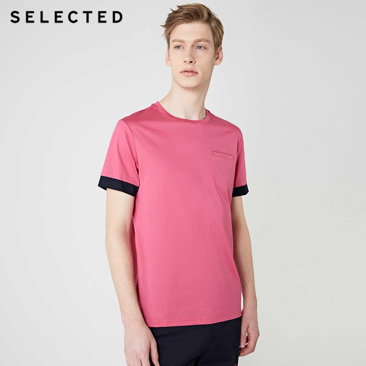 選択メンズ夏の綿 100% ラウンドネック半袖 Tシャツ S   419201589