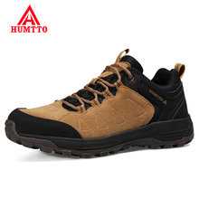HUMTTO Professional Big Size Outdoor Sneakers for Men Winter Leather Hiking Shoes Breathable Trekking Hunting Camping Mens Boots