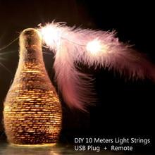 10M Copper Light Strings Feather Fairy Light Bedroom Led Decoration Stars Twinkle Living Room Decorative Lights Remote USB Plug