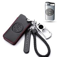 Красочный кожаный автомобильный смарт-ключ, чехол-держатель для Chery Tiggo 8 Arrizo 5 pro gx 5x eQ7 Chery tiggo 7Pro 2020, автомобильные аксессуары