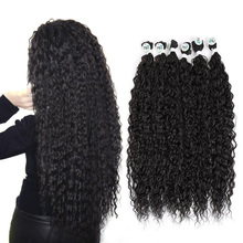 Meepo Afro Kinky Curly Synthetic Hair Bundles 30Inch Super Long Curls 9pcs 300g Full