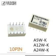 5 pçs/lote 100% Original Novo Relé de Sinal A5W-K 5VDC A12W-K 12VDC A24W-K A24W-K A24W K 5V 12V 24V 10 PINOS 1A