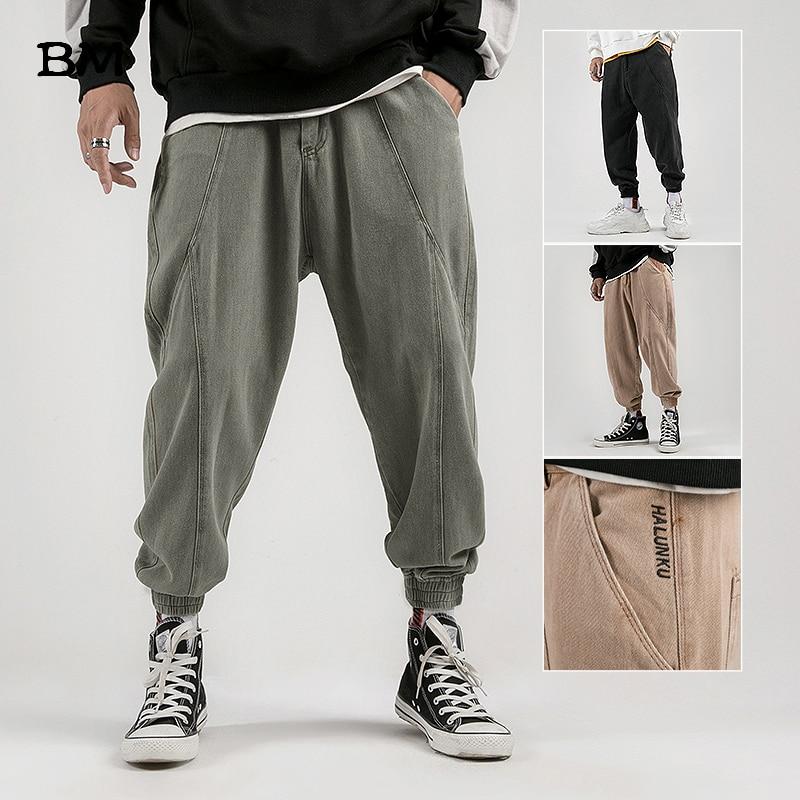2019 Mens Fashions Casual Pants Japanese Harajuku Hip Hop Joggers Streetwear Korean Style Clothes Dancing Harem Pants